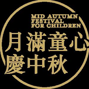 Mid Autumn Festival logo