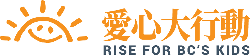 Chinese-Canadian Rise for BC's Kids logo